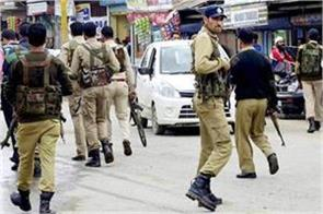 jk police soon get bullet proof jacket