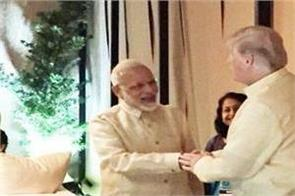 pm modi meets trump in philippines