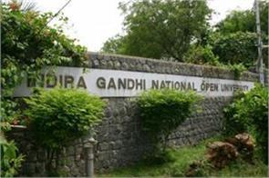 ignou seasonal exams to be started on december 1