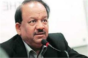 do not panic with pollution  it will improve soon  dr harshvardhan