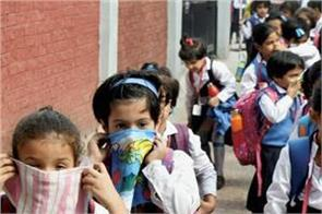 delhi kejriwal advised to stop the school due to pollution