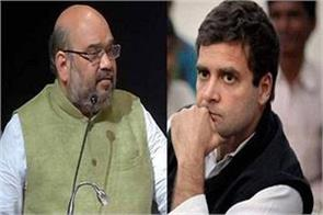 bjp president amit shah asked  how can the 47 year old rahul gandhi be a boy