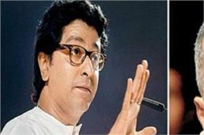 raj thackeray angry on nana patekar