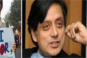 this boy did tharoor proposal for marriage