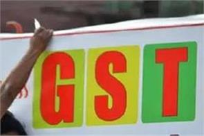 gst collections in november dipped to 10 thousand crores