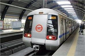 increase of metro frequency no rent will be done