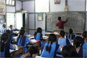 thousands of government jobs from teacher to peon in education department