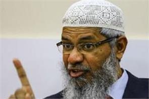 india will appeal  malaysia about zakir naik