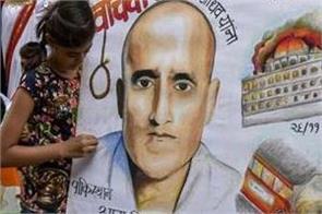 india also demands jadhav mother to meet