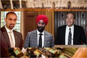 1984 riots case now in canada house of commons