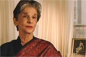 mohamed ali jinnah s daughter dies at 98 years of age