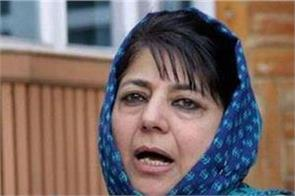mufti orders withdrawal of 744 cases of stone pelting