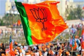 gujarat elections  fifth list released by bjp