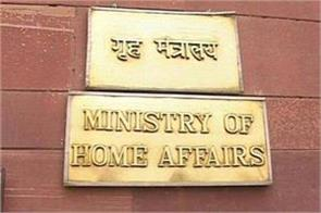 hma created new departments to fundamentalism and cyber fraud