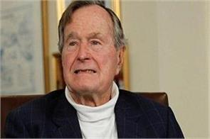 another woman charged on george hw bush accused of sexual misconduct