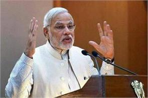 pm narendra modi troubled by falling image of government