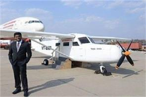 dreams of small aircraft dreamed dgca registers after 6 years