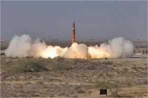 us   1200 billion in modernization of nuclear weapons