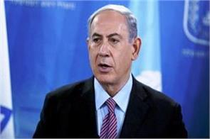 netanyahu on four four day visit to india from january 14