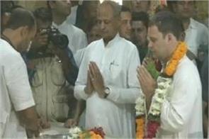 rahul gandhi is not just a hindu but he is hindu randeep surjevala