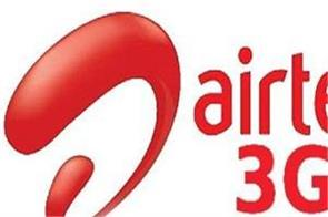 airtel will stop 3g network