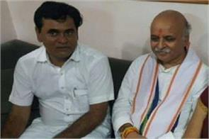 now congress candidate said all hindus living in india