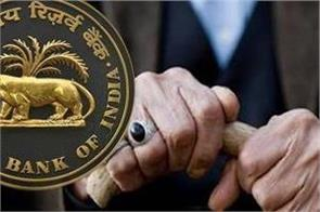 bank to provide facilities to senior citizens at home till december rbi