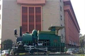 aadhar based attendance in railway