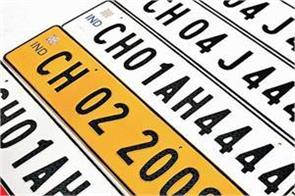 the process of applying high security number plates will soon start
