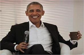 obama said   the art of making dal learned from indian roommate