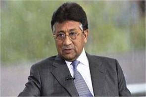 pakistan needs third political party musharraf