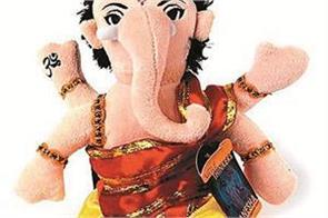 due to protests from hindus wal mart removed ganesh plush doll from the website