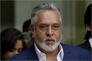 extradition case mallya appearing again in court