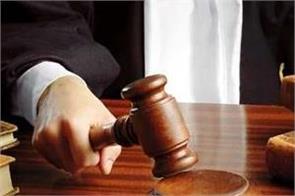 dr  shekhawat  s bail plea dismissed by judge