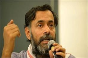 gujarat election results 2017 yogendra yadav felt sorry for the wrong prediction