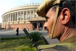 rs 9 21 crores released for security of parliament