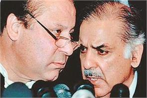 after nawaz now his brother wants to sacrifice shahbaz khans opposition