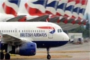 british airways mumbai london flight was diverted to baku