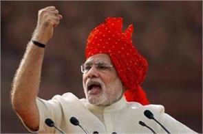 real hindutva won fake lost