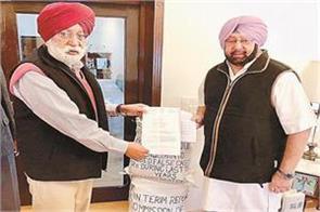 uttar pradeshs body elections message