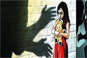 need to create a sense of fear against heinous crimes