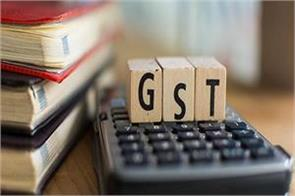 gst the business structure of the country surrounded by troubles