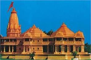 why should ram temple be built in ayodhya only