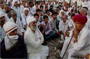 1 percent reservation to gujjars and other 4 backward communities by rajasthan