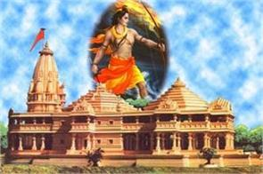 ayodhya matter honor of the trust of millions of people
