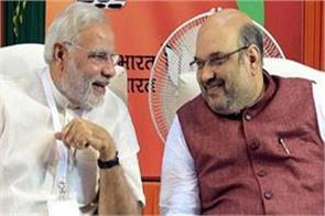 why did bjp struggle in the last minute to win match in gujarat