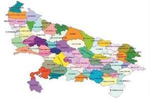 focus on the problems of narendra modi uttar pradesh