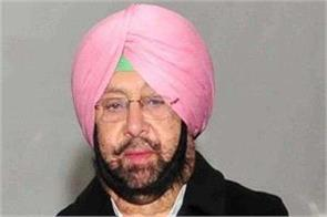 to win lok sabha elections captain must give hindus to punjab cabinet
