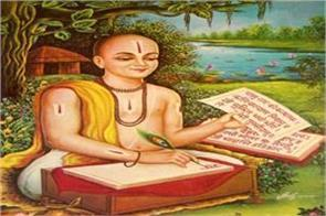 how thief become disciples of mahatma goswami tulsidas