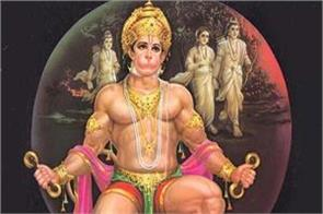 to get rid of money problems this work will be done with hanuman ji
